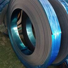 颖德金属热轧冷轧20CrMoA钢带宝钢供应可球化退火宝钢正品现货热销价格优惠