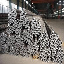 9cr18无缝钢管价格可咨询现货