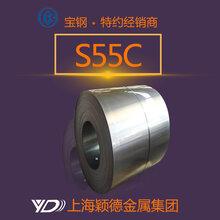颖德畅销钢材特价批发S55C钢带规格齐全现货热销中