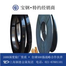 现货供应冷轧热轧镀锌钢带30CrMnSi规格齐全火热销售