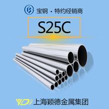 上海颖德S25钢管特殊规格可定做量大从优