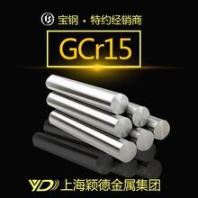 颖德金属厂家直销gcr15棒料量大保质量
