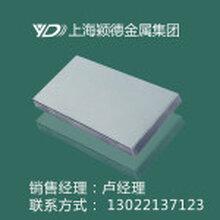 上海颖德SCr435钢板合金钢厂家,SCr435价格可定做