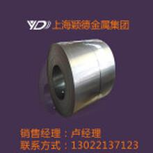 SCr440B合金钢带材SCr440B厂家价格优惠可加工