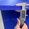 江苏盐城聚酯纤维吸音板厂家定制15-24mm