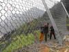 主动山体落石防护网生产厂家