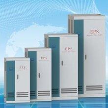 鸡西市eps应急电源消防eps电源动力型eps应急电源图片