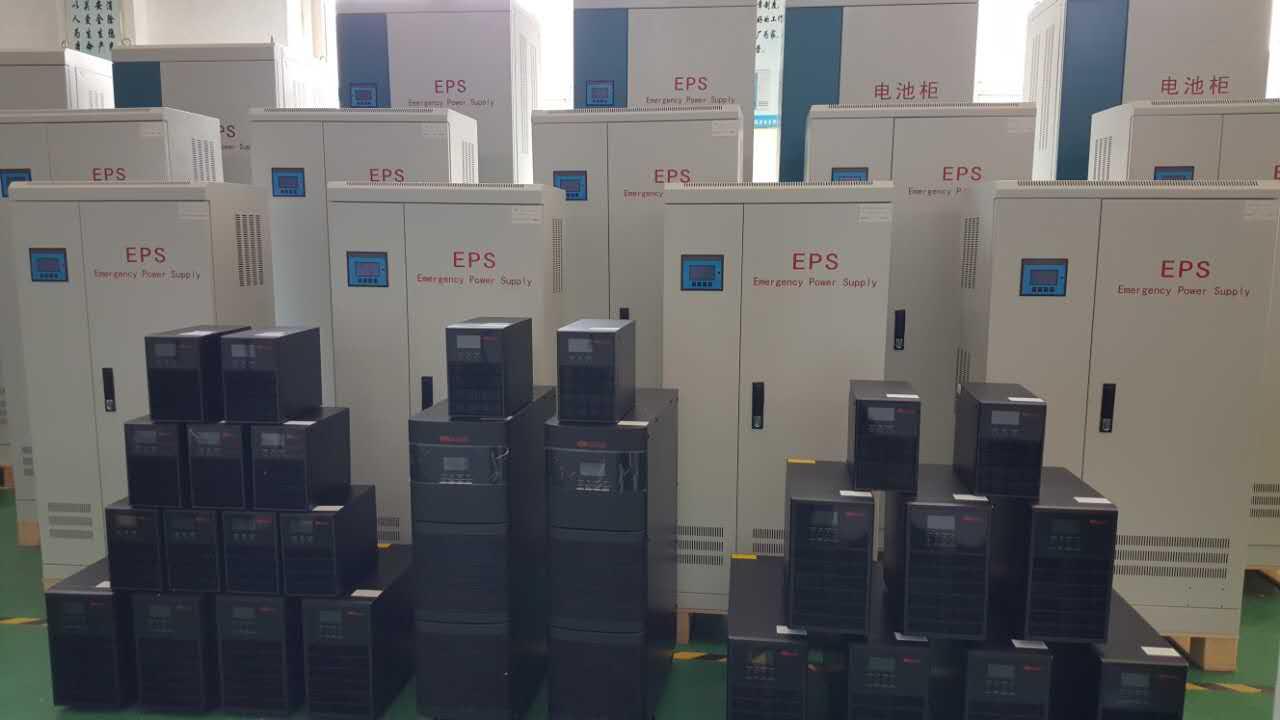 eps电源消防报价 厂家