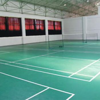 體育運動地板乒乓球運動地膠乒乓球地膠