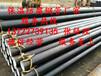 饮水工程用环氧煤沥青防腐钢管