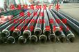 管道工程环氧煤沥青防腐钢管