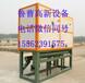出售生产6FW-PB5日产24吨玉米脱皮主机