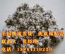 青岛棉籽壳厂