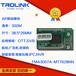 网络硬盘录像机MT7620模块生产厂家