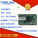 OTT盒子MT7628模块生产厂家
