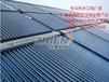 家用太陽能熱水器商用太陽能熱水器太陽能熱水采暖系統