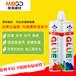 MOGO摩高真瓷胶/真瓷胶施工方法
