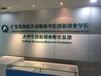 鹤岗会议室吸音材料吸声材料隔音材料声学设计吸音板源头厂家