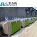 山东众犇环保设备光氧催化设备废气处理设备