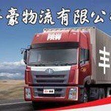 广州搬家公司收费标准