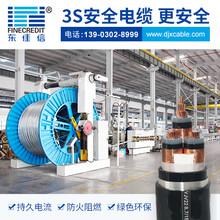 深圳中压电力电缆哪家好,东佳信28年专注电缆图片