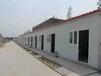 河北唐山厂家设计安装搭建简易复合板活动房