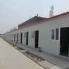 内蒙古鄂尔多斯厂家安装异型彩钢房工地用简易活动房
