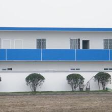 山西长治厂家设计安装搭建彩钢房简易复合板活动房图片
