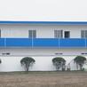甘肃活动板房价格彩钢房组装搭建天水车间仓库平顶活动房