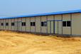 河北张家口厂家搭建简易复合板活动房