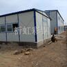 供应北京焊接式彩钢房怀柔集装箱厂家