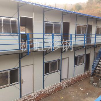 山西活动房每平米价格晋城彩钢房搭建