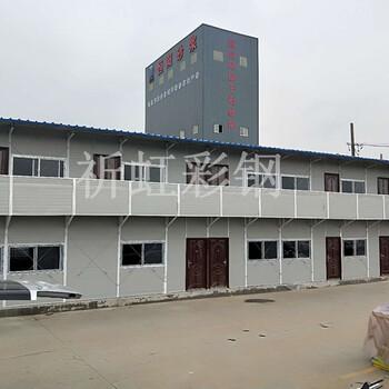 吕梁岩棉板彩钢房厂家搭建工地活动房