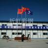 秦皇岛青龙彩钢房经济适用型活动房抚宁区彩钢房样式齐全