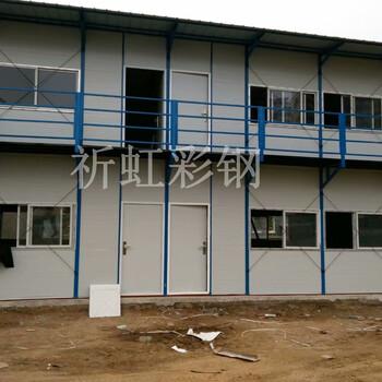 供应河北钢结构彩钢房承德出口非洲活动房