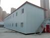 天津東麗區可移動防水活動房南開區直銷臨建房