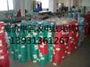 """郑州市铜电缆回收""""还有""""郑州铜线铝线回收——整体报价"""