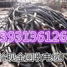 海东铝线回收-海东铜线多少钱一吨(也就是)海东电缆回收价格