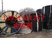 滁州废旧电缆回收——滁州二手电缆回收——年底价格行情