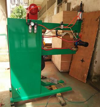 廠家直銷大功率焊接汽車油箱環直二用縫焊機