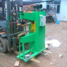 氣動式交流脈沖點焊機金屬管件點焊機烤箱凸焊設備圖片