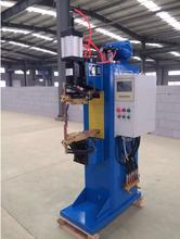 不锈钢工件无痕点焊机中频点焊机生产厂家图片