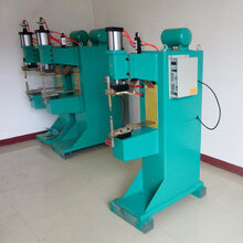 气动式点焊机DN-50不锈钢冷板镀锌板点凸焊机图片