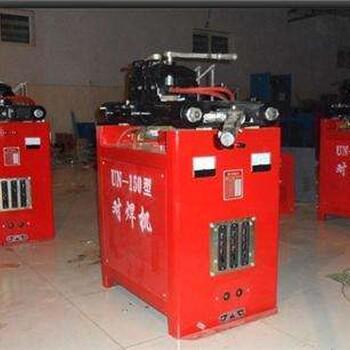 打圈对焊机批发大小功率自动打圈焊接机