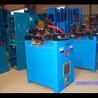 廠家直銷全自動對焊機鏈條專用氣動焊接機