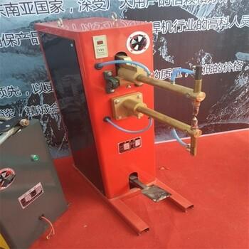 佳能焊機40KW腳踏式點焊機鈑金件焊接機