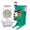氣動點焊機超市貨架網焊機防盜網排焊機佳能DN-150網片焊接機