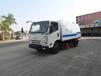 扫路车(sweepertruck)是针对路面垃圾清扫的专用车辆。