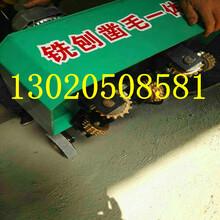 北京2018新款专利手推式600型电动凿毛机铣刨一体机