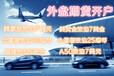 香港新界国际外盘期货高返佣代理